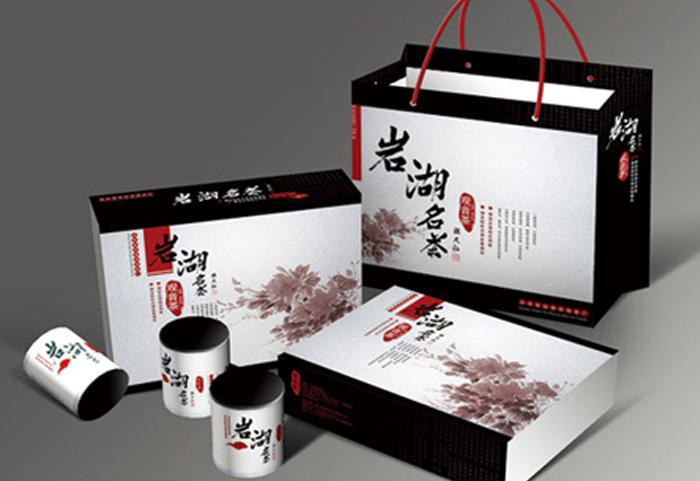 曲靖胜峰下载雷火电竞包装盒